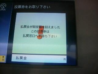 20070527174316.jpg