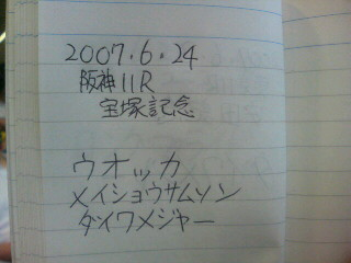 20070624135945.jpg