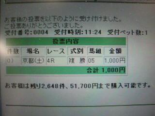 20080105112551.jpg