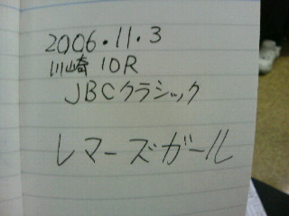 20061103105945.jpg