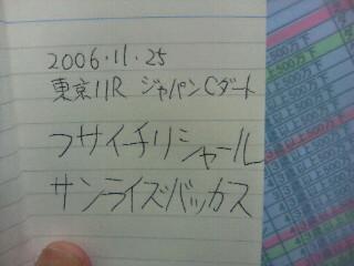 20061125142947.jpg