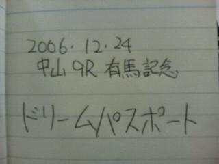 20061223155901.jpg