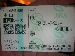 20061218201250.jpg
