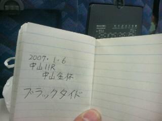 20070103185753.jpg