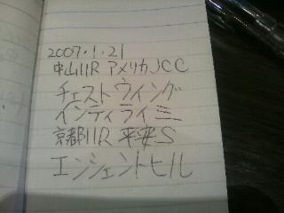 20070121112615.jpg