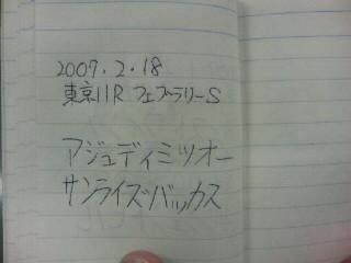 20070218135119.jpg