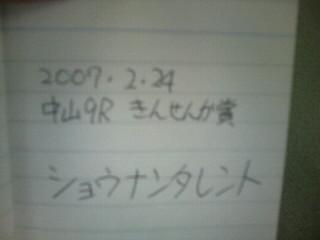 20070224112352.jpg