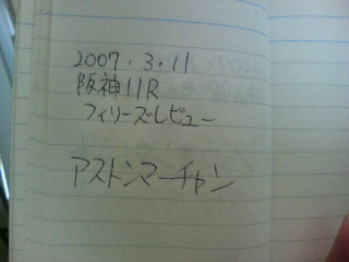 20070311152246.jpg