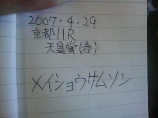 20070429092005.jpg