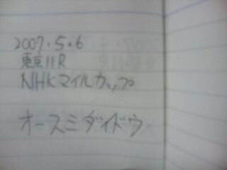 20070506145647.jpg