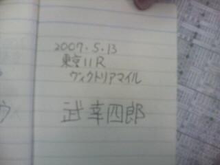 20070513133623.jpg