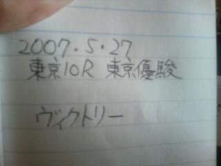 20070526153650.jpg