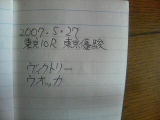 20070526153911.jpg