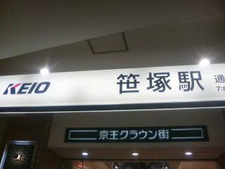 20071002203509.jpg