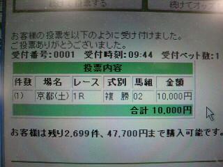20080105094503.jpg