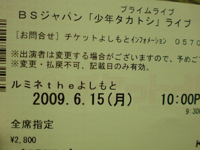 20090616085428.jpg