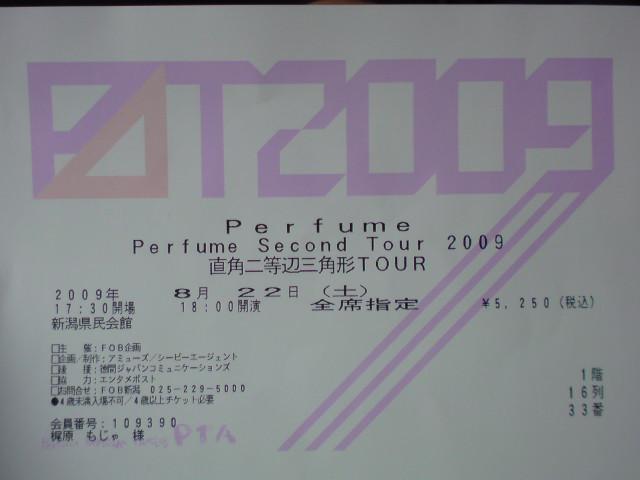 20090822172746.jpg